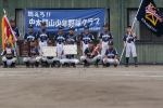 射水市学童野球新人戦 優勝!!!!!