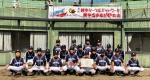 射水ケーブルネットワーク旗争奪少年野球大会 結果