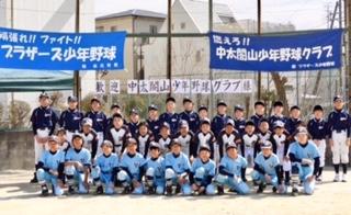 3月3日(土)・4日(日)高槻遠征