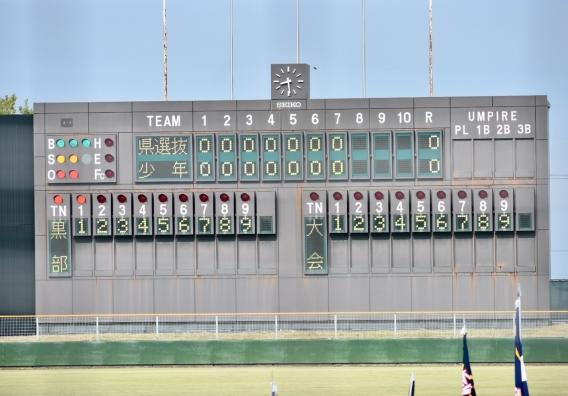富山県学童選抜少年野球大会 結果