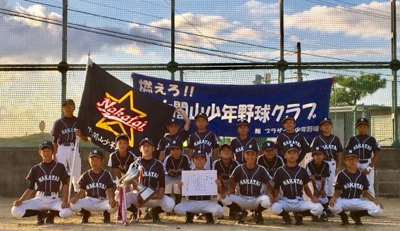 八尾杯少年野球大会 Aチーム優勝